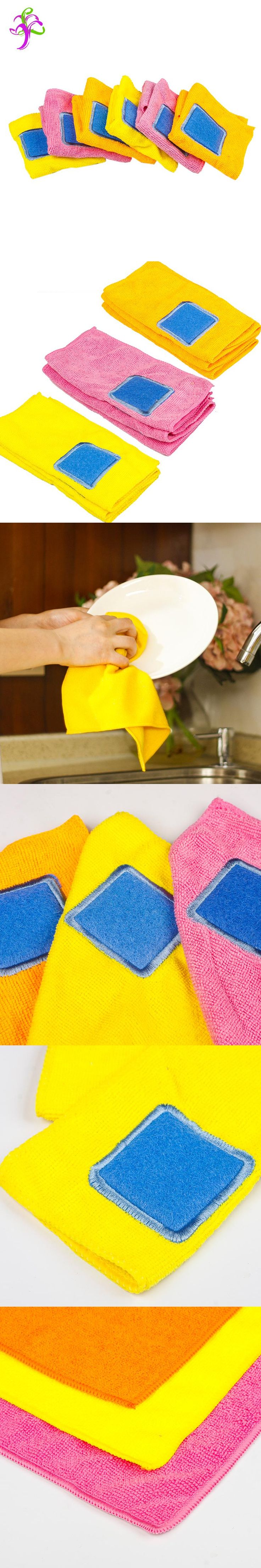 3PC/lot 20*30CM Absorbent Microfiber Towels Micro Fiber Cleaning Cloths Professional kitchen/Home/Hotel Washing Towel CL001