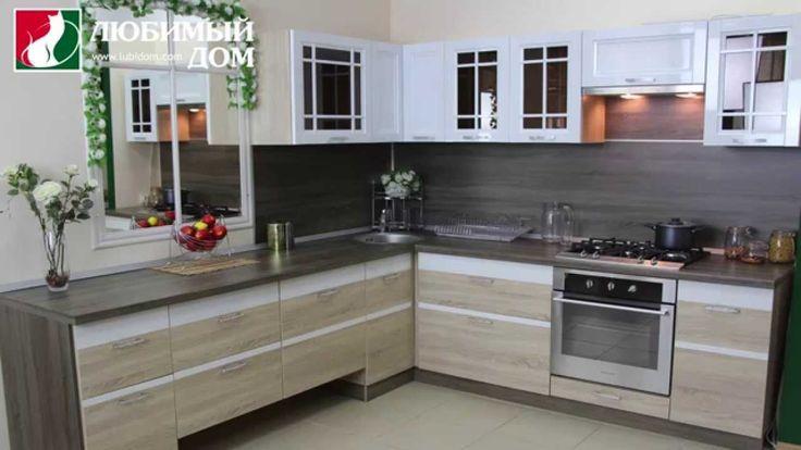 Модульная серия мебели для кухни «Оливия» «Белый глянец-Сонома Эйч Светлая»
