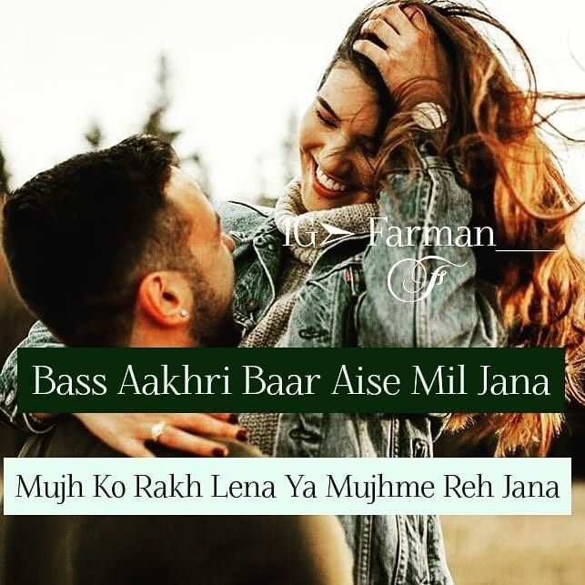 46 Heart Touching Emotional True Love Shayari Love Quotes In Hindi Quotes For Life