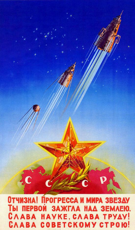 Fatherland!Youlightedthe star of progress and peace. Gloryto the science, glory to the labor!Glory tothe Soviet regime!