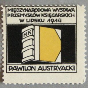 Poster stamp.