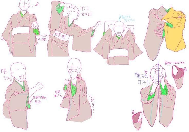 【ポーズ/和服1】着物袖・雑記 [1]
