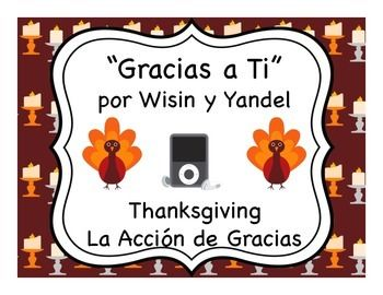 Spanish Thanksgiving lesson that combines popular Spanish language music with cultural information/activities - so much better than a crossword puzzle!