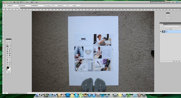 Творческая мастерская Мемуарис: Project life # 23 - Обработка фото. МК как высветлить фон на развороте в project life