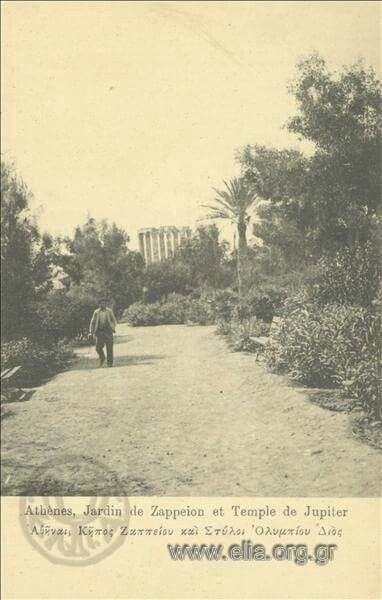 1903-1904 ~ Zappion gardens in Athens