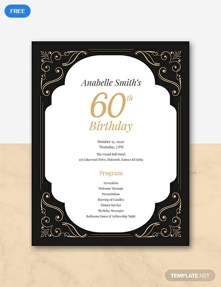 free 60th birthday program in 2020