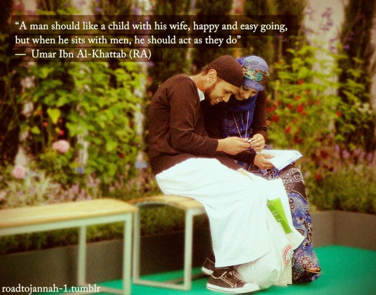 Muslim Couples *Act like a child