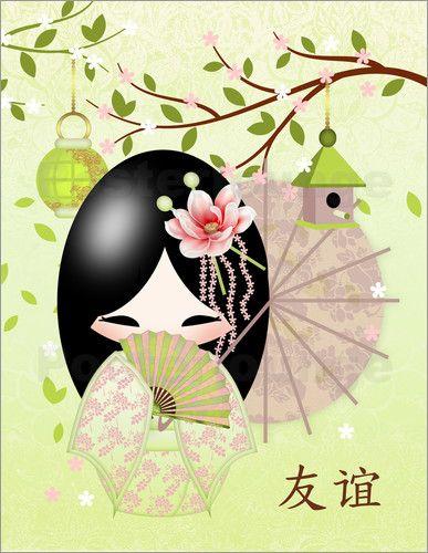 Poster Friendship Kokeshi Doll