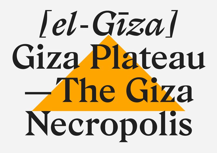 Philipp Herrmann · Gza Seminegra draws its inspriation from french oldstyle typeface Devinne by Gustav Schroeder from 1893 .