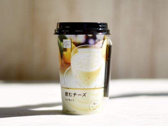 【ローソン】話題の『飲むチーズ〈レモン〉』が驚きのおいしさ! マスカルポーネやゴーダが活きた味わい - mitok(ミトク)
