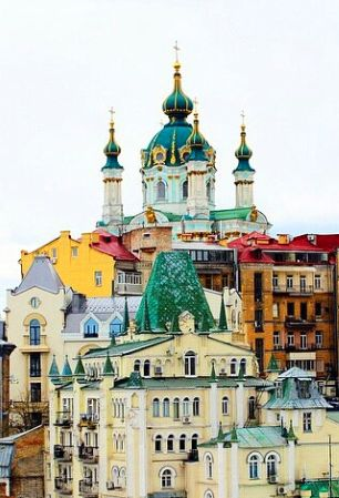 Ukraine: capital city - Kyiv                                                                                                                                                                                 More
