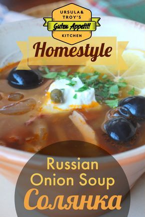 Quick, easy and tasty Pressure Cooker Homestyle Russian Onion Soup (Солянка - Solyanka) A must for Instant Pot and Tefal Cook4me fans.