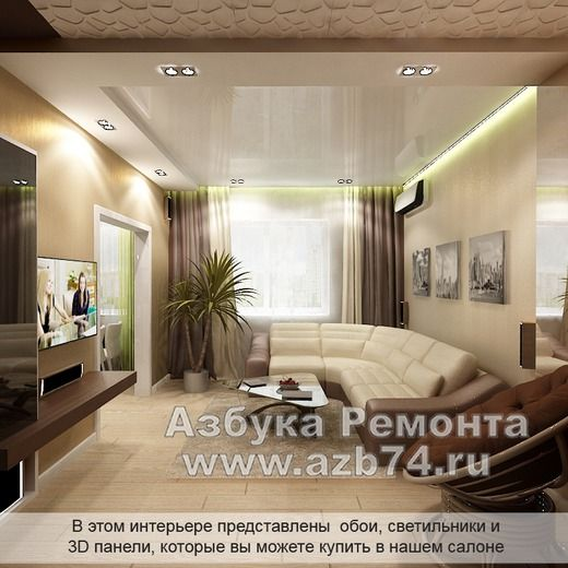 Гостиная в стиле хай-тек, площадью 16 м2.. Гостиная