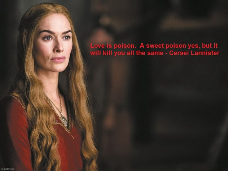 """Game of Thrones quotes 