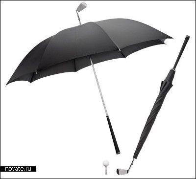 Зонт-клюшка для офисного гольфа  Что делать, когда на улице идет дождь, а вы – в офисе? Конечно, играть в гольф! Интересно, что о такой идее дизайнеры нас уже оповещали однажды. Вот и возникает вопрос, а причем же тут дождь?    зонты, клюшки, гольф, офис