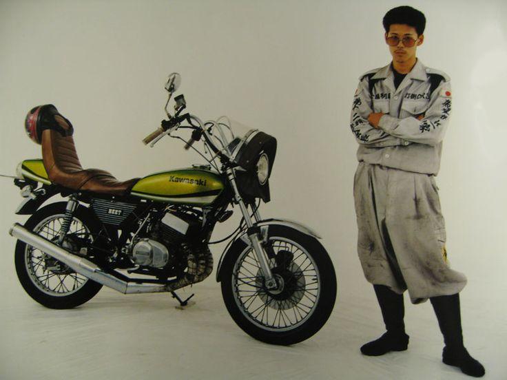 62 Best Bosozoku Images On Pinterest Car Biking And Cafe Racers