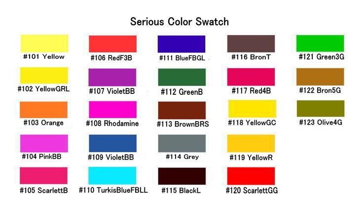 Краска B (синий) Краска BR (коричневый) Краска BL (черный) Краска GL (зеленый лимон) Краска PR (красно фиолетовый Краска RP (красный перец) Краска G (зеленый) Краска P (розовый) Краска R (красный) Краска V (фиолетовый) Краска Y (желтый) Краска SB(голубая)