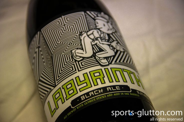Thirsty Thursday: Uinta Brewing's Labyrinth Black Ale