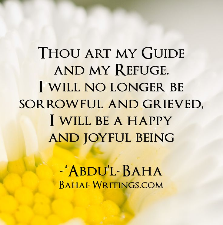 baha i writings The bahá'í library online: bahai articles, books, translations, and historical materials.