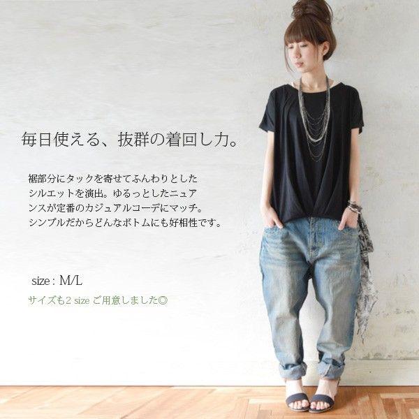 半袖カットソー/Tシャツ/トップス/レディース/重ね着 :a11547101:アンドイットYahoo!店 - 通販 - Yahoo!ショッピング