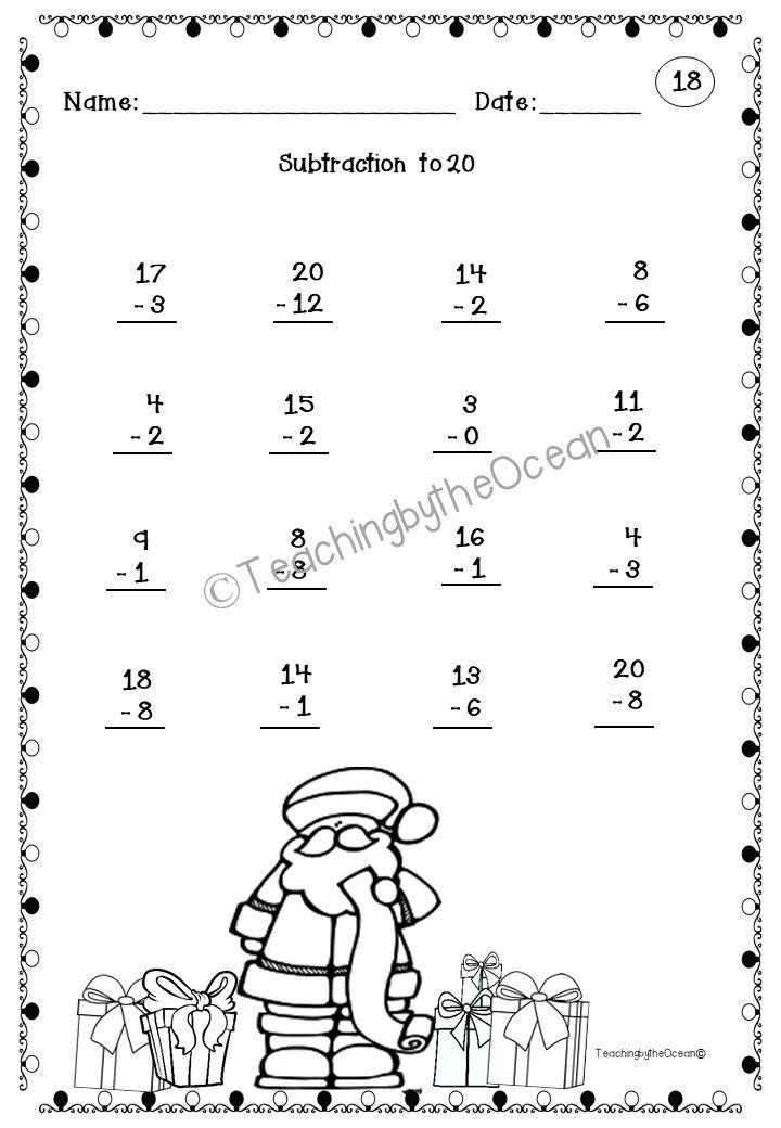 Winter Subtraction to 20 Fact Fluency Worksheets