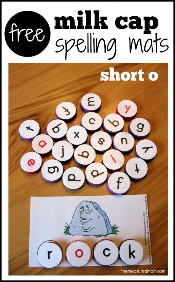 Free spelling mats for short o -- use the printable milk cap letter patterns or just write on the milk caps with a Sharpie