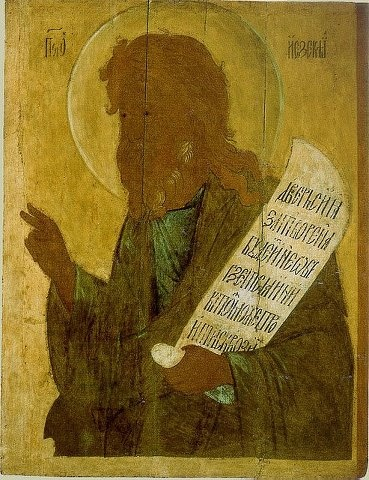 Today is the feast day of the Holy prophet Ezekiel