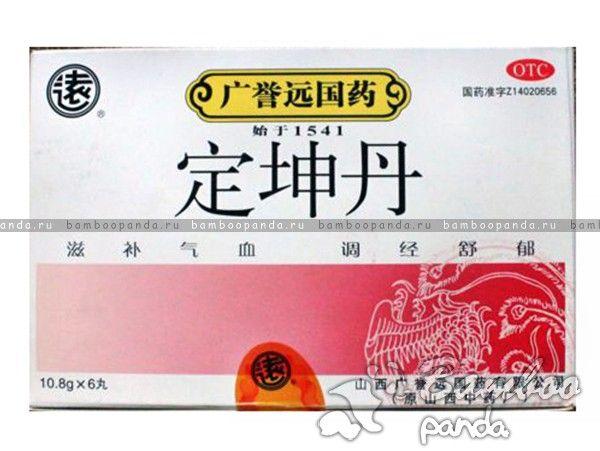Ding kun dan - Динкунь - болюсы для женщин