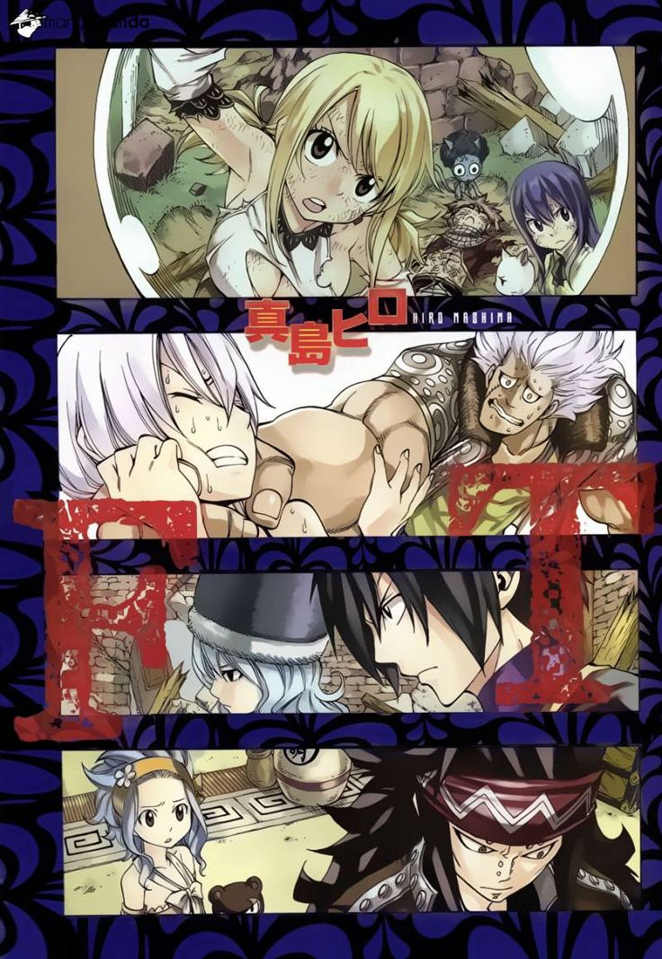 Fairy Tail manga 364