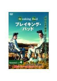 ブレイキング・バッド シーズン2 - ツタヤディスカス/TSUTAYA DISCAS - 宅配DVDレンタル
