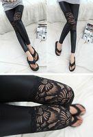 Mesh see through leather gym leggings Transparent lace leggings women pu socks…