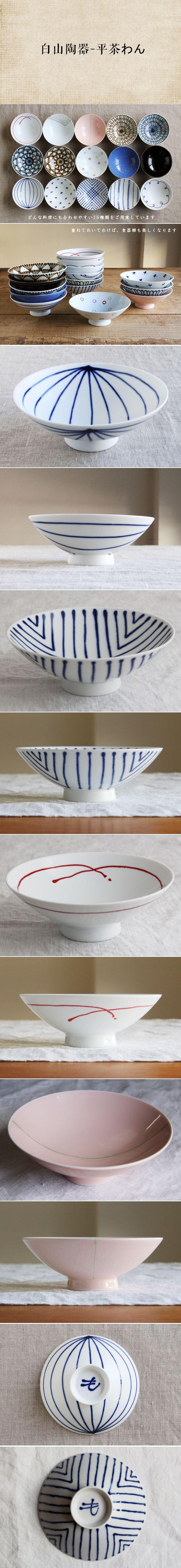 白山陶器 | 平茶わん 그릇과 시간에 초월적인 패턴들.