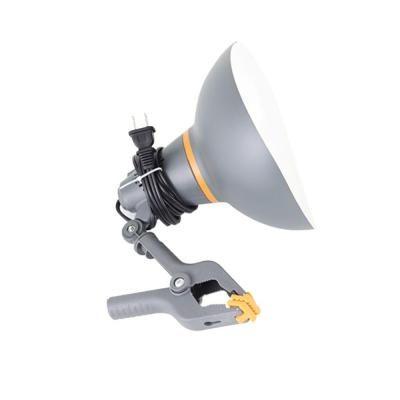 FlareAlert 75 Watt PVC Clamp Lamp