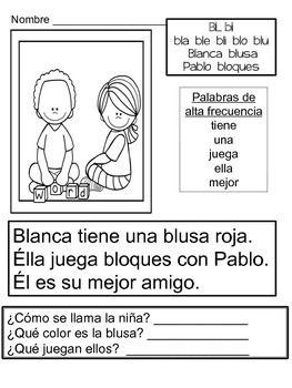 Silabas-Trabadas-1685662 Teaching Resources - TeachersPayTeachers.com