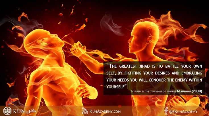 """""""The greatest jihad is to battle your own self, by fighting your desires and embracing your needs you will conquer the enemy within yourself""""  Inspired by the teachings of prophet Muhammad PBUH  https://kunacademy.com/the-greatest-jihad/"""