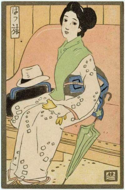 Yumeji Takehisa(1884 - 1934)