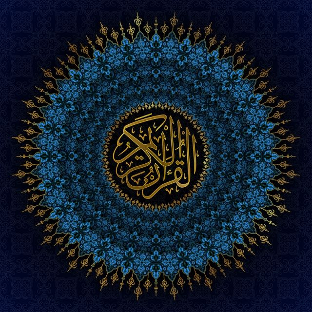 رهيبة زخارف شعار مصحف الأزهار رسومات إبداعية سعيدة آل Png وملف Psd للتحميل مجانا Clip Art Vintage Islamic Paintings Creative Graphics