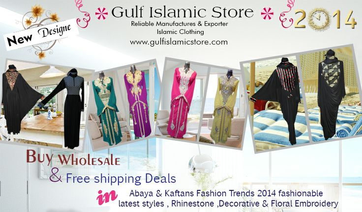 Middle East's Largest Islamic Wholesale Clothing Store   Gulf Islamic Store is the world's first largest wholesale online Islamic clothing store, who provides a wide range of muslim men's clothing, muslim women clothing, Abaya, Jilbaab, Hijaab and Kaftans, which are ready to ship along with tailoring and embroidery capabilities for customized orders.