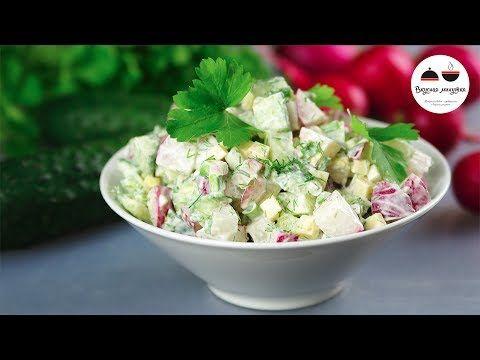 Видео рецепты. Простые домашние рецепты вкусных блюд за одну минуту. Праздничное меню и рецепты на каждый день. Выделите на просмотр всего минутку - и вы смо...