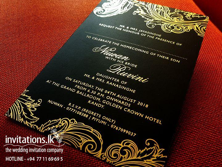 Wedding Invitations Cards Sri Lanka Wedding Invitation Cards Beautiful Invitations Wedding Invitations