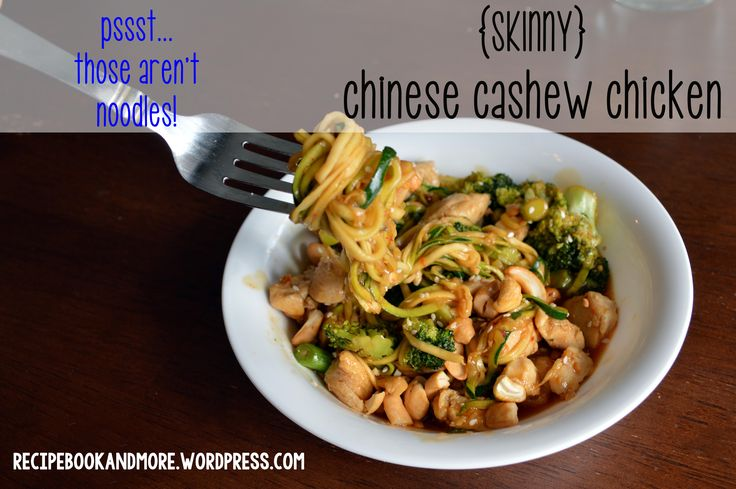 cashew chicken and zoodles zucchini noodles recipes with zucchini ...