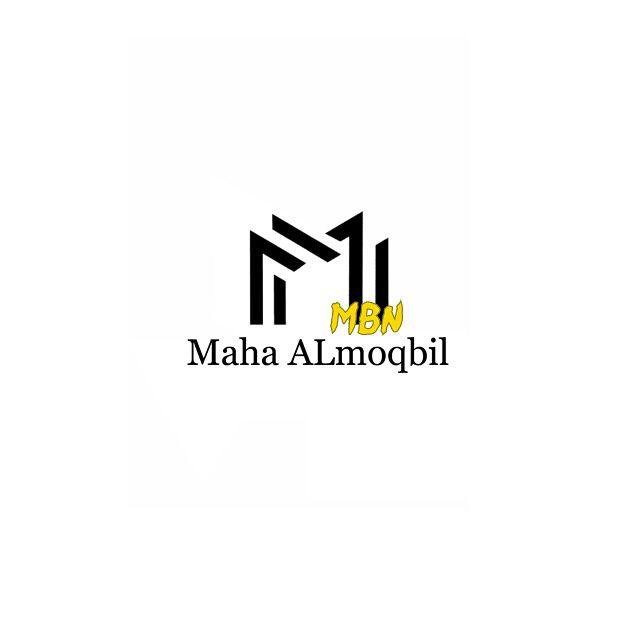 Pin By Abeer Alsharif On تصاميم Letters Bid Symbols