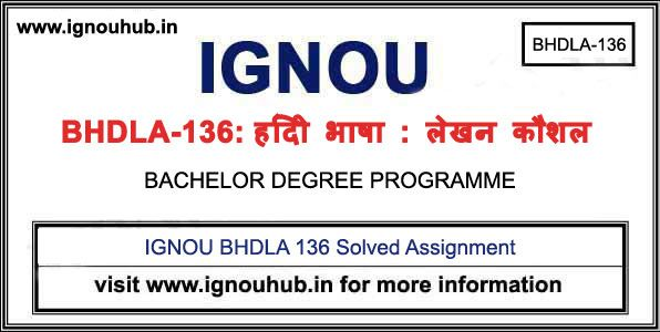 Ignou Bhdla 136 Solved Assignment 2019 20 In 2020 Assignments