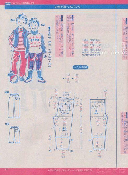 [转载]儿童裤子裁剪图收藏_深深-素手红妆