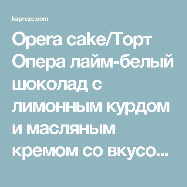 торт руж от марии селяниной рецепт