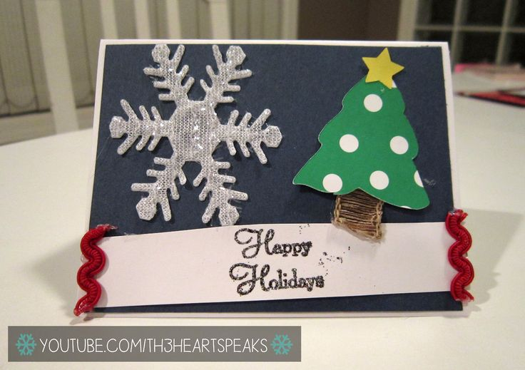 Happy Holidays! Snowflake and Tree DIY Card. Tutorial on https://www.youtube.com/watch?v=E5rCtKH4VQo#th3heartspeaks #diycards #christmas #holiday