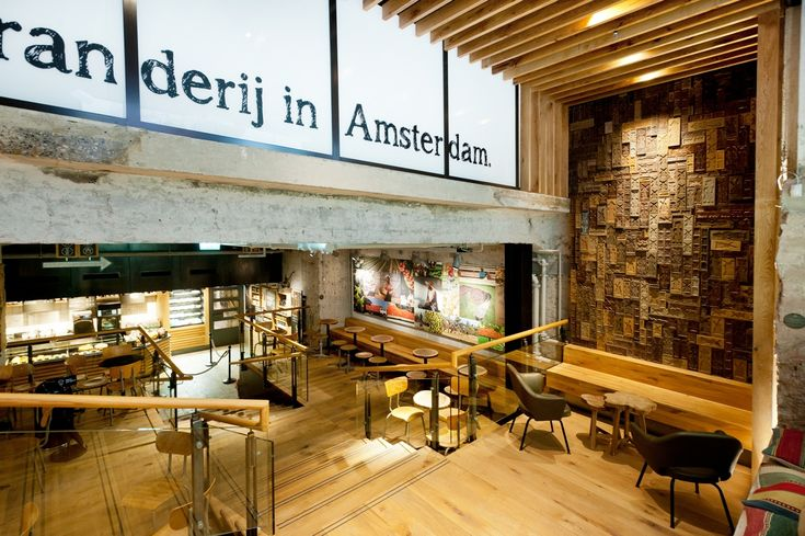 Starbucks coffee lab in Amsterdam