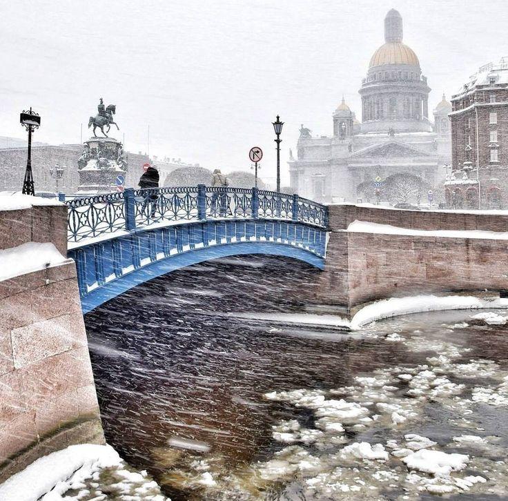 Saint Petersburg, the Blue bridge on the Moika river