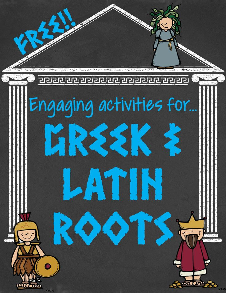 FREE activities that are perfect for Greek and Latin root word study.