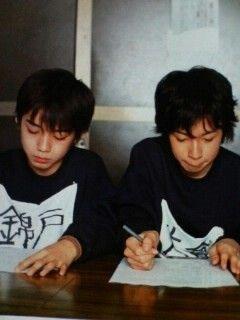 関ジャニ∞ 錦戸亮 大倉忠義 Kanjani∞ Nishikido Ryo Okura Tadayoshi